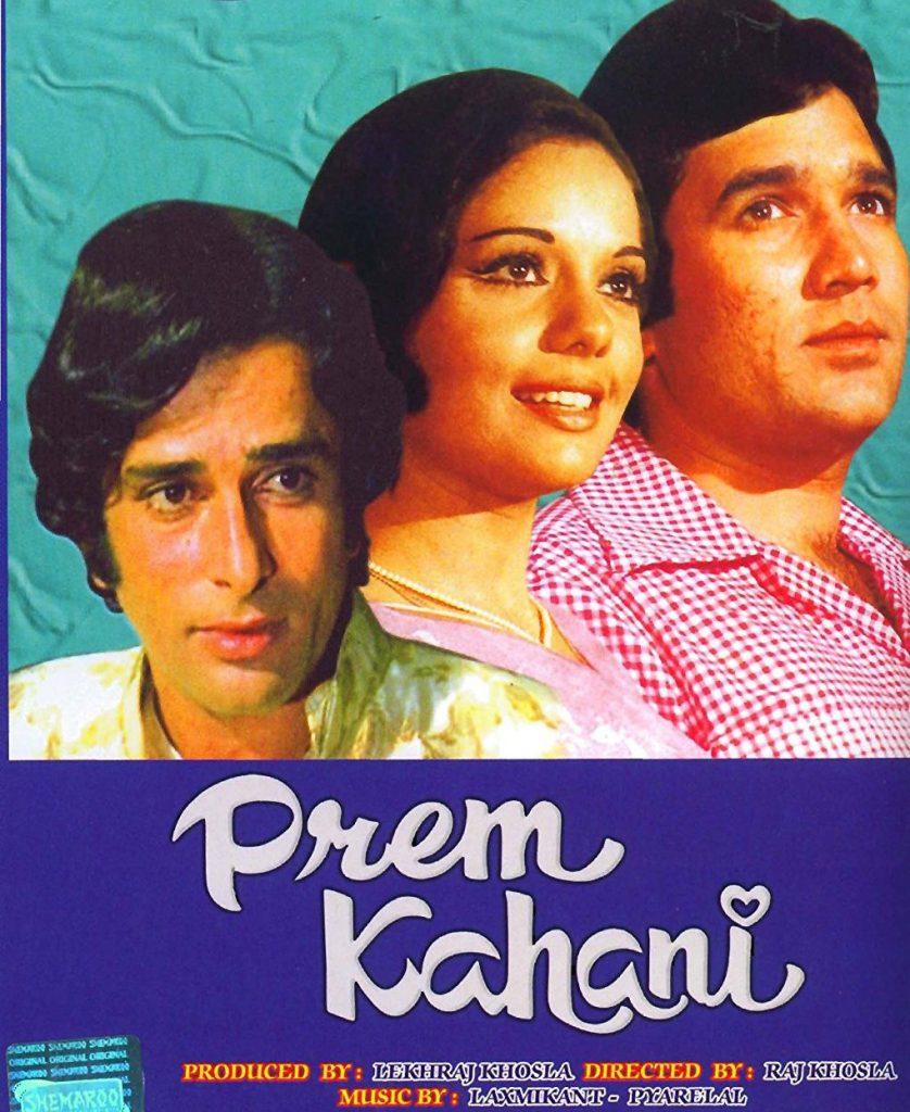 Prem Kahani Hit Hindi Movies 1975
