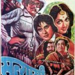 Sanyasi - Best Of Hindi Movies 1975