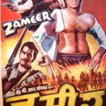 1975 Old Hindi Movies List