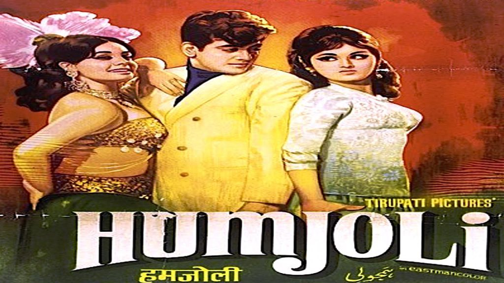 Old Bollywood Movies List 1970