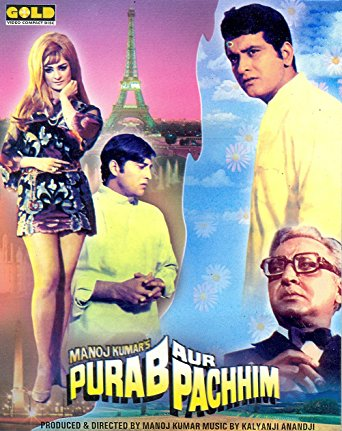 List Of Old Bollywood Movies 1970