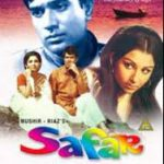 Safar - Old Hindi Movies List 1970