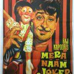 Top 25 Hindi Movies 1970