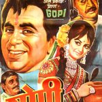 Gopi - Bollywood Film 1970