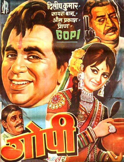 Top Hindi Movies Of 1970