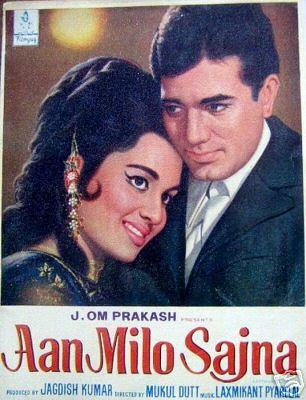 Old Hindi Movies List 1970
