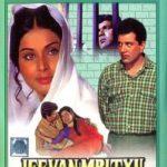 list of 1970 Hindi movies