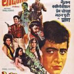 Top 1970 Hindi Movies
