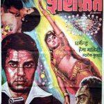 Top 1970 Hindi Movies
