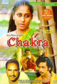 1981 Bollywood Movies