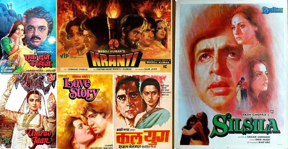 List Of 1981 Bollywood Movies | Hindi Films Released In 1981
