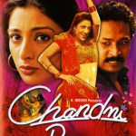 2001 Hindi Movies - Chandni Bar