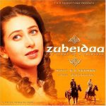 2001 Hindi Movies - Zubeidaa