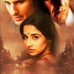 2005 Bollywood Movies - Parineeta