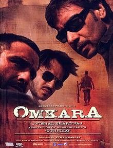 Ajay Devgan One Liners From Omkara