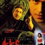 Hindi Films 2001 - Aks