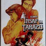 Insaf Ka Tarazu 1980