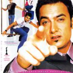 List Of 2001 Bollywood Films - Dil Chahta Hai