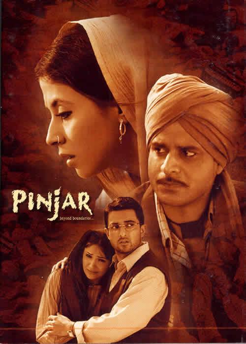 Bollywood Movies 2003 List