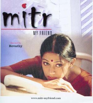 List Of 2002 Bollywood Movies - Mitr