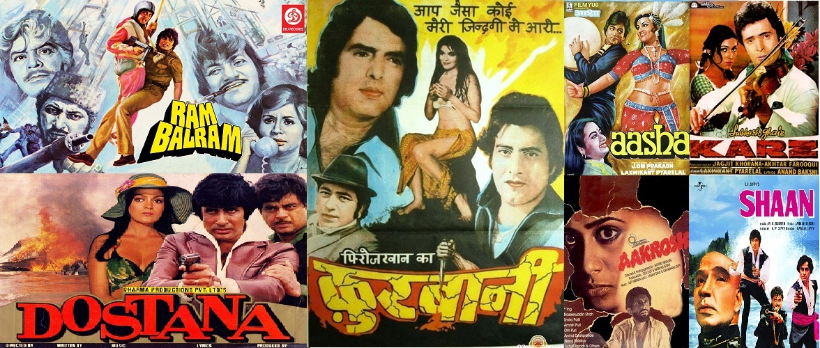 Super Hit Old Hindi Movies List 1980 | Top 40 Bollywood Films Of The Year 1980