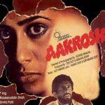 Old Hindi Movies List 1980- Aakrosh