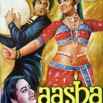 Aasha - 1980 Old Hindi Movie