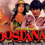 Old Hindi Movies List 1980 - Dostana