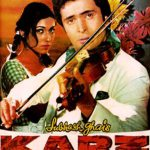 Karz - Old Hindi Movies List 1980