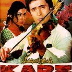 Old Hindi Movies List 1980