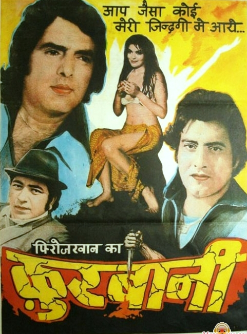Old Hindi Movies List 1980 - Qurbani - Cinemaz World
