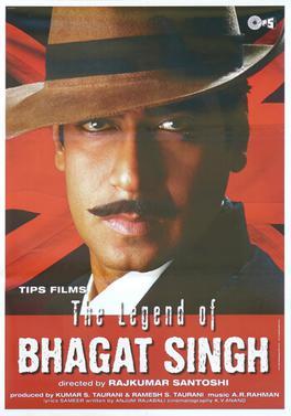 The_Legend_of_Bhagat_Singh