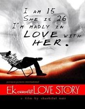 list of 2002 bollywood films - Ek_Chotisi_Love_Story