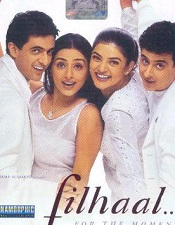 list of 2002 bollywood films - Filhaal