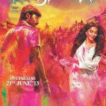 2013 Bollywood Movies List - Raanjhanaa