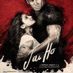2014 Bollywood Movies - Jai Ho