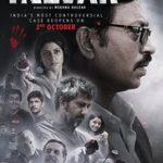 2015 Hindi Films List