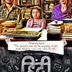 Hindi Medium 2017 Hindi Film