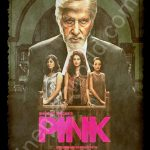 Pink 2016 Hindi Film