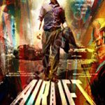 Airlift Superhit Film 2016