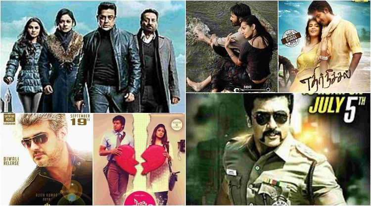 Complete List Of 2013 Tamil Movies | Cast, Songs, Awards, Collections