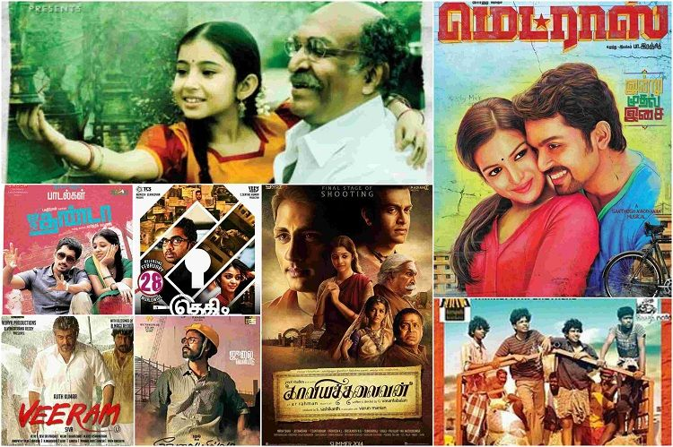 Complete List Of 2014 Tamil Movies | Songs, Awards, Box Office Collections