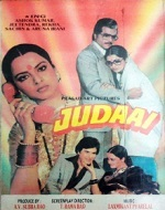 Bollywood Films List 1980 - Judaai