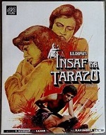 Bollywood Movies 1980 List - Insaf Ka Tarazu