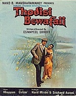 Bollywood Movies List 1980 - Thodisi Bewafai