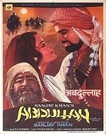 Hindi Films List 1980 - Abdullah
