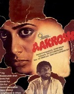 Old Hindi Movies List 1980 - Aakrosh