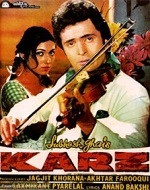 Old Bollywood Films List 1980 - Karz