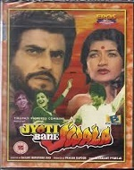 Old Bollywood Movies List 1980 - Jyoti Bane Jwala