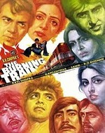 Old Bollywood Movies List 1980 - The Burning Train